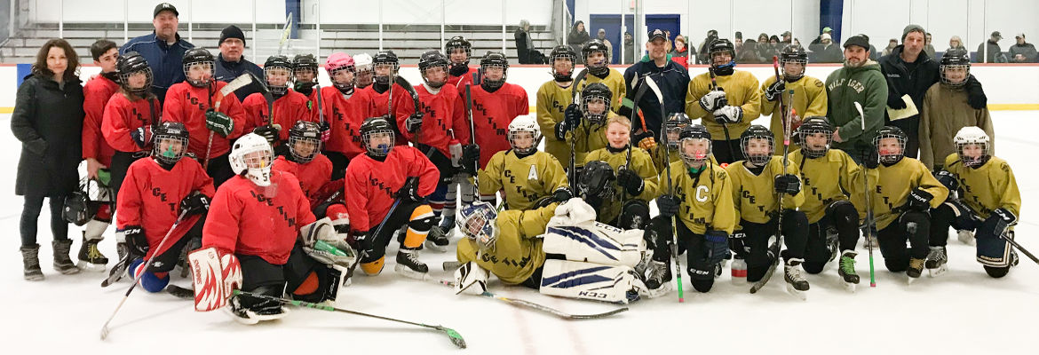MHCC Sandy McDonald Hockey Program